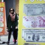 韓 スワップ 米 韓国銀行、米FRBと為替スワップ契約を締結(韓国)